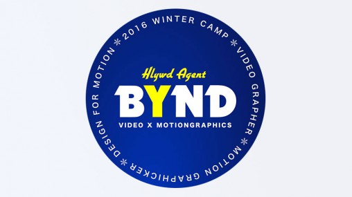 BYND_WINTERCAMP