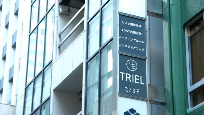 triel05