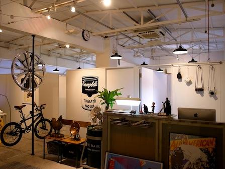 office_main