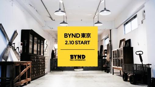 BYND_tokyo