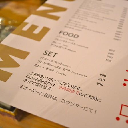 cafesnack03