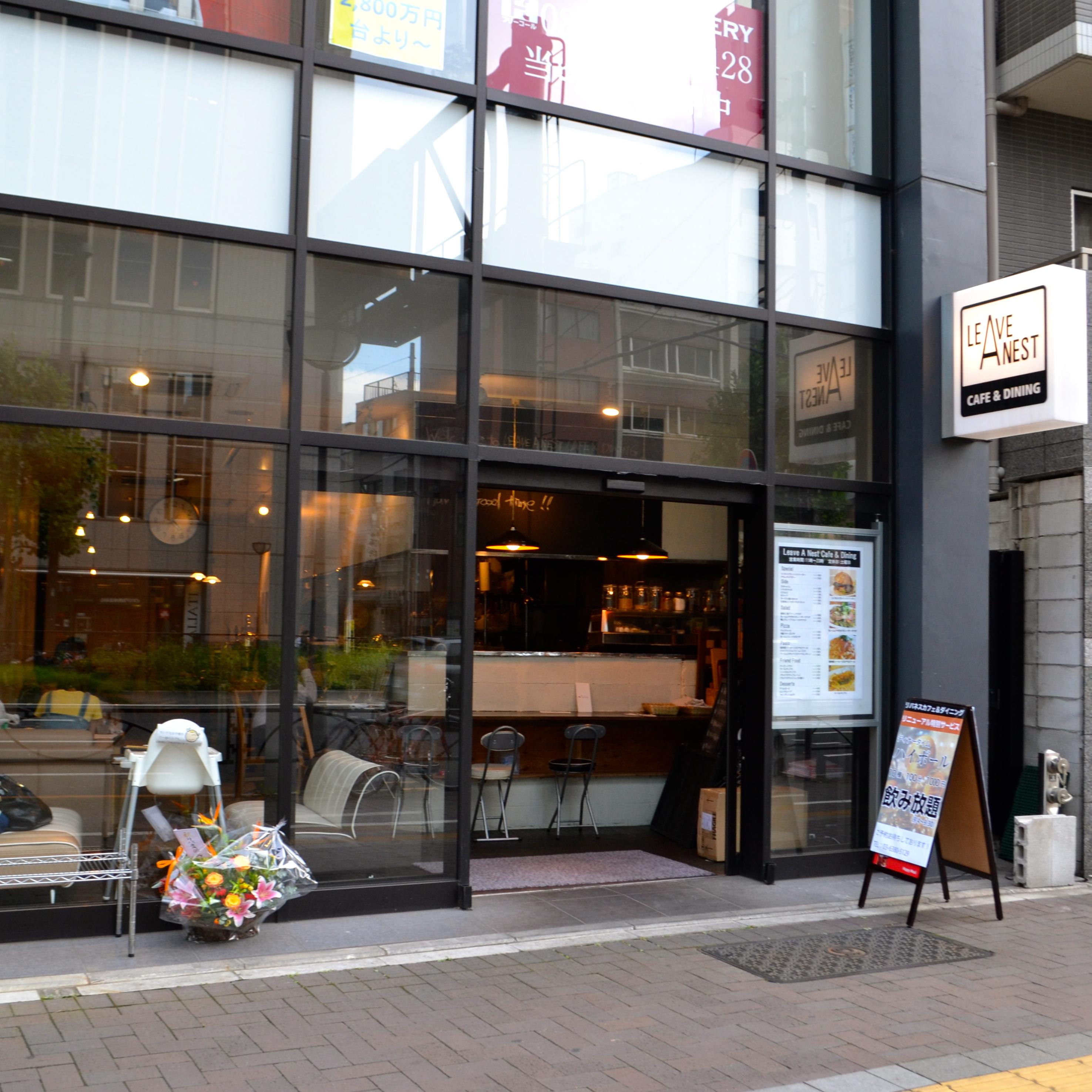 三 カフェ 四谷 丁目